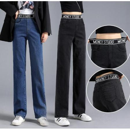 YF42607# 高腰黑灰色牛仔裤女直筒大脚裤宽松春季弹力新款遮肉阔腿裤
